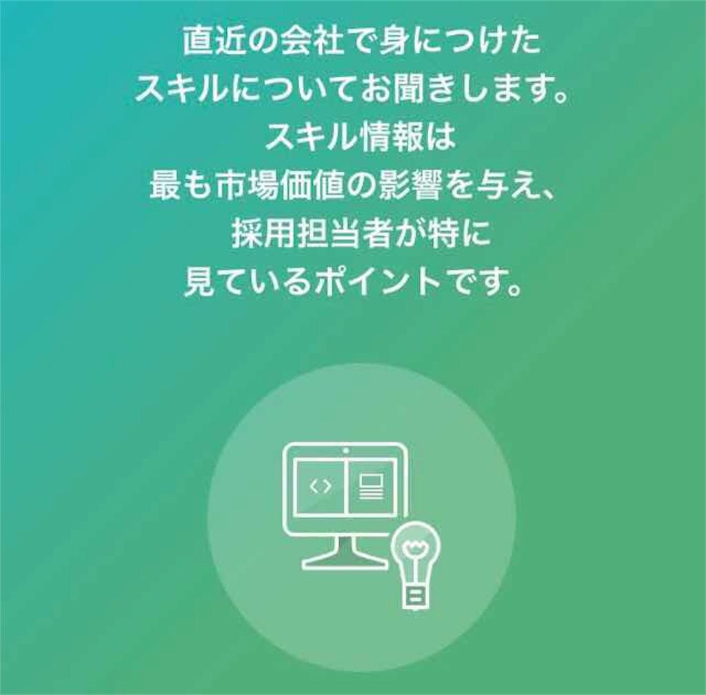 f:id:hiroyuxxx:20160930234627j:image