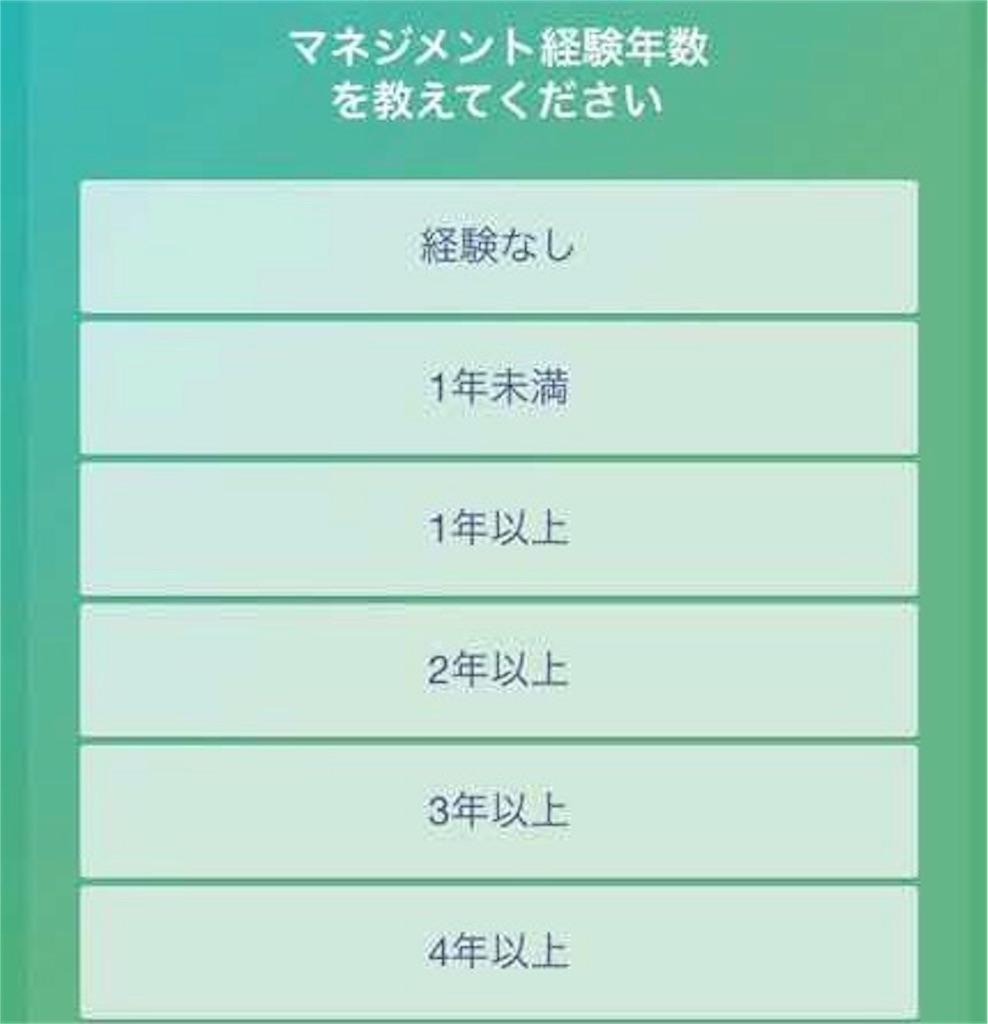 f:id:hiroyuxxx:20160930235318j:image