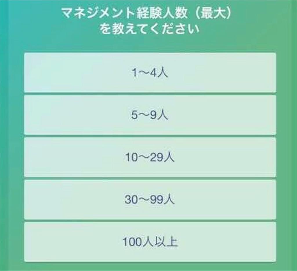 f:id:hiroyuxxx:20160930235454j:image