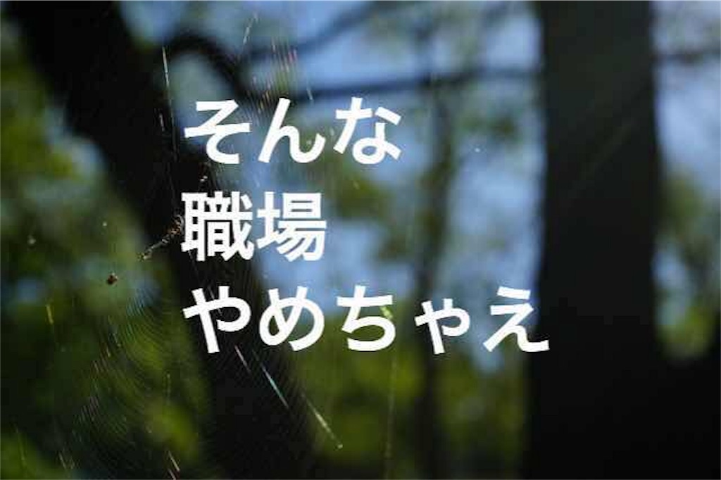 f:id:hiroyuxxx:20161003223635j:image