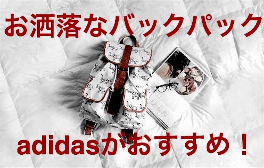 f:id:hiroyuxxx:20170103002302j:image