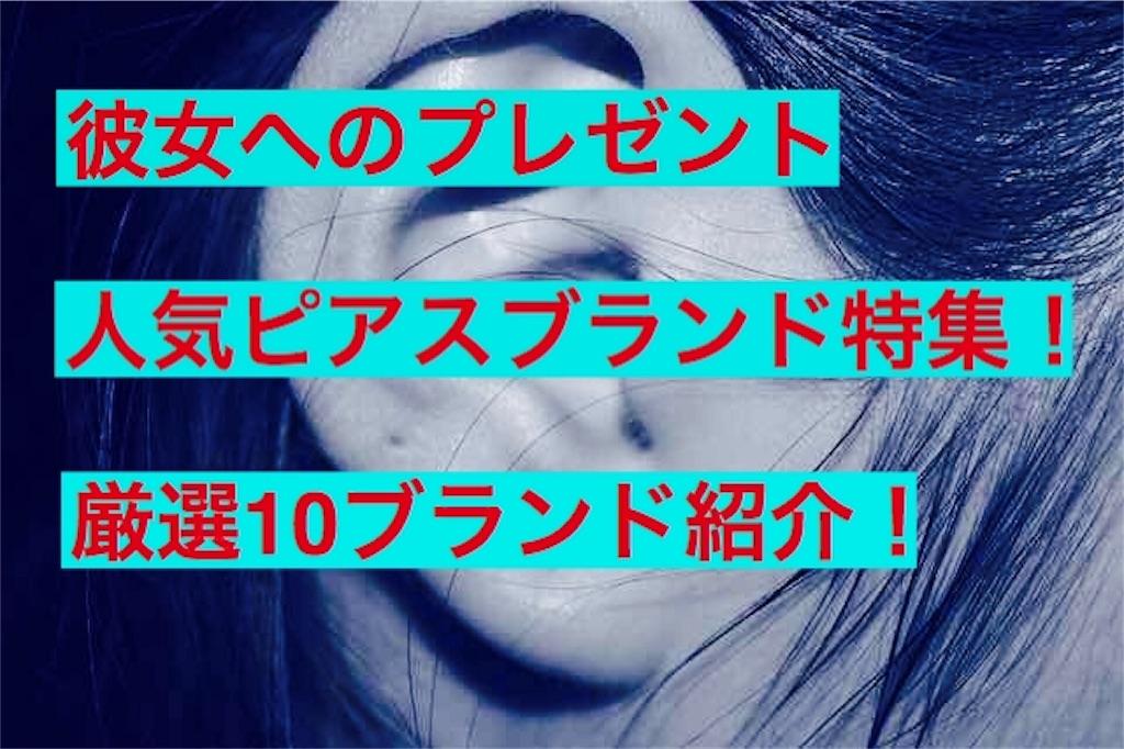 f:id:hiroyuxxx:20170113023432j:image