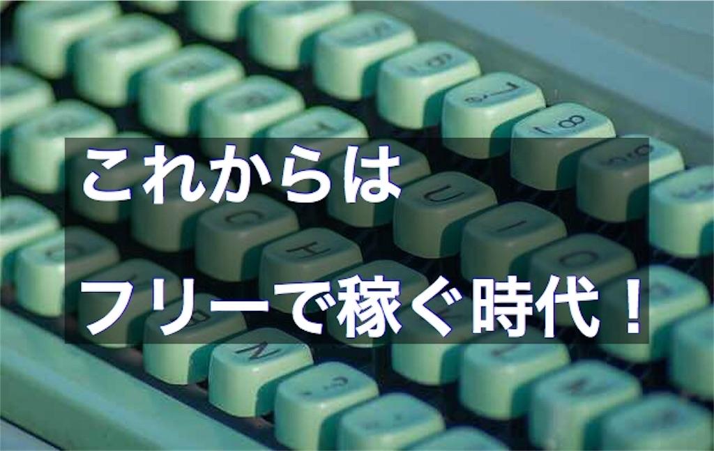 f:id:hiroyuxxx:20170206003138j:image