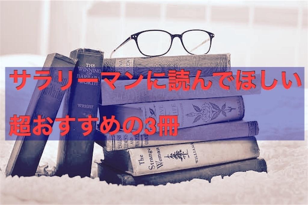 f:id:hiroyuxxx:20170207023108j:image
