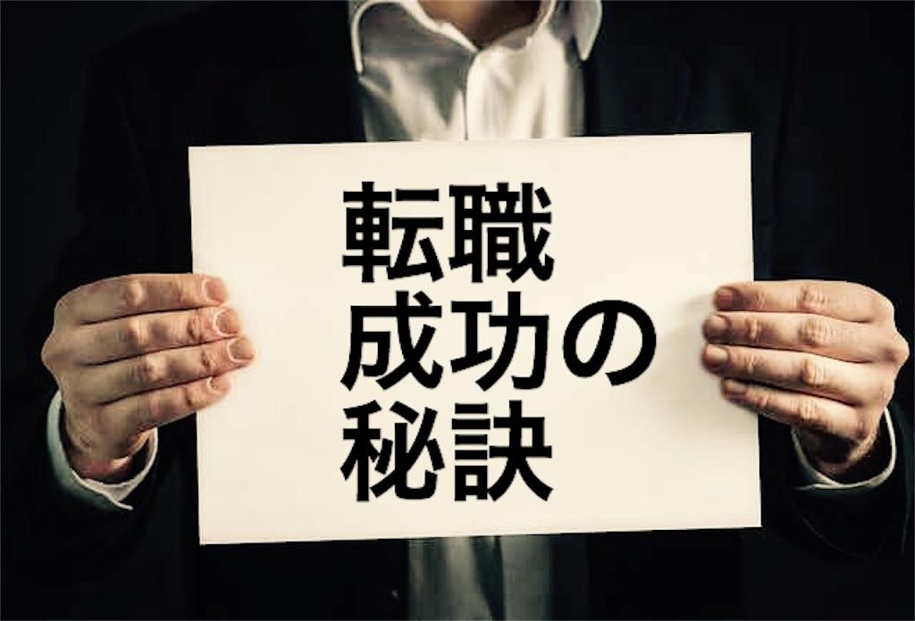 f:id:hiroyuxxx:20170303132352j:image