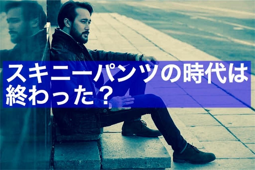 f:id:hiroyuxxx:20170313091307j:image