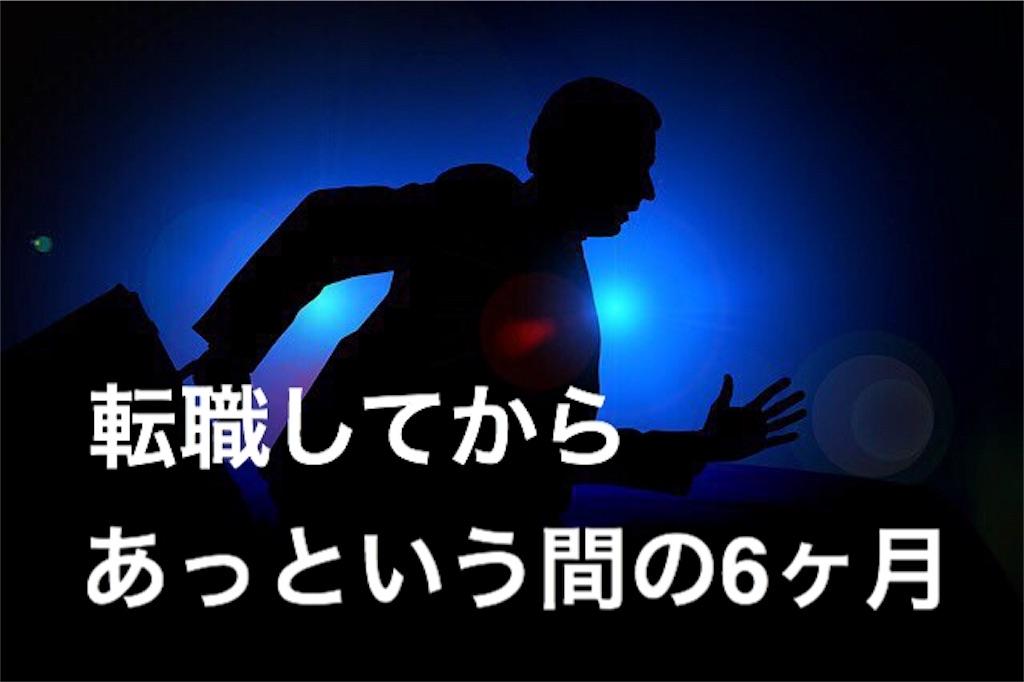 f:id:hiroyuxxx:20170319031609j:image