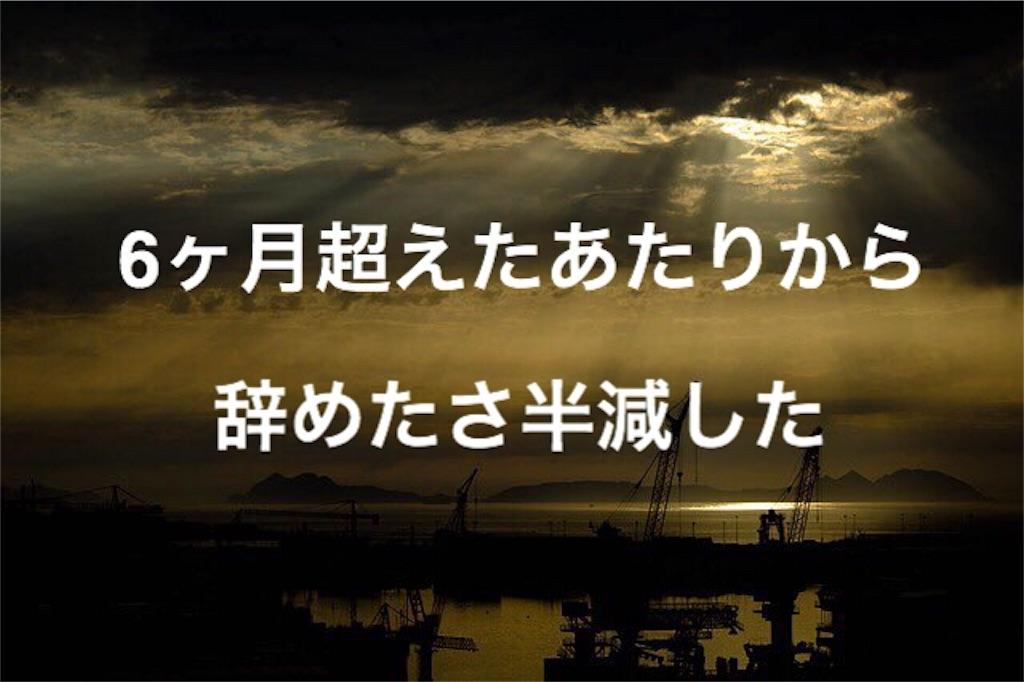 f:id:hiroyuxxx:20170428014222j:image