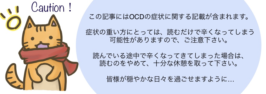 f:id:hirozacchi:20190113151640j:plain