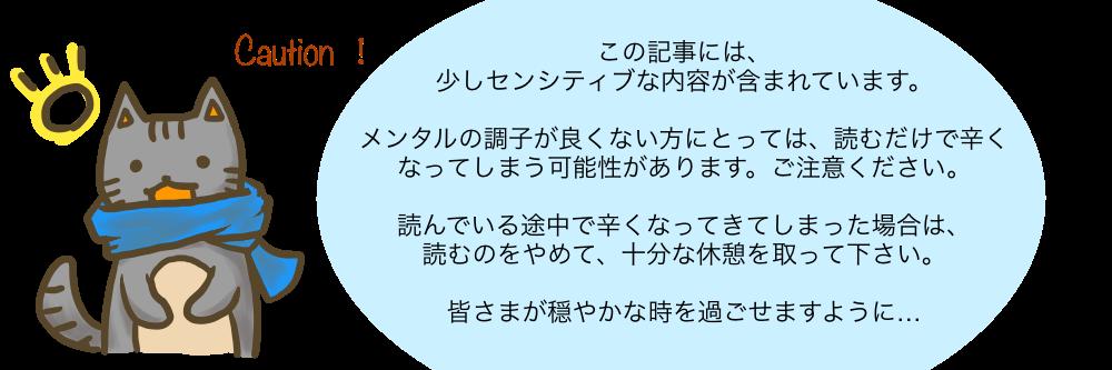 f:id:hirozacchi:20190304114243p:plain