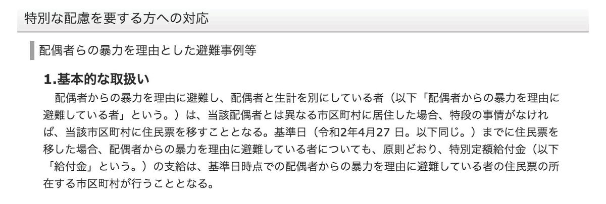 f:id:hirukawalaboratory:20200503203819j:plain