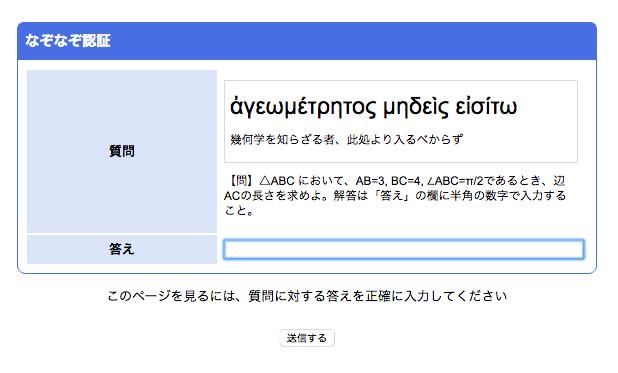 f:id:hirukawalaboratory:20200619101904p:plain