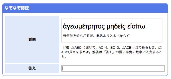 f:id:hirukawalaboratory:20201127002016p:plain