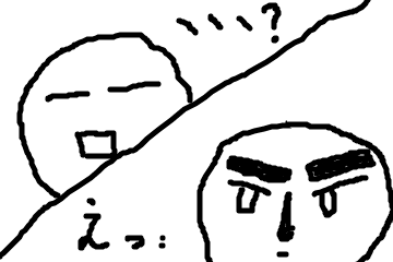 f:id:hiruma5:20170525004639p:plain