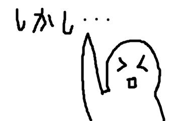 f:id:hiruma5:20170613232721p:plain