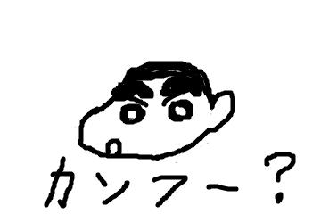 f:id:hiruma5:20171104141537p:plain