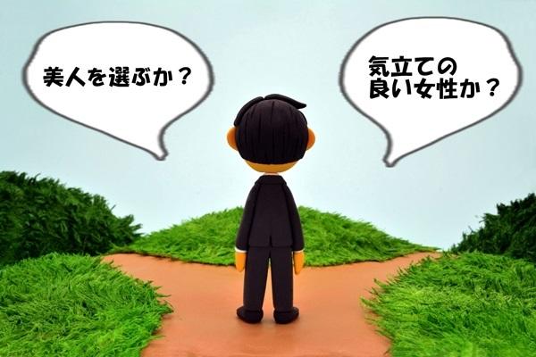 f:id:hirume:20160921010153j:plain