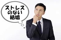 f:id:hirume:20161011231647j:plain:left