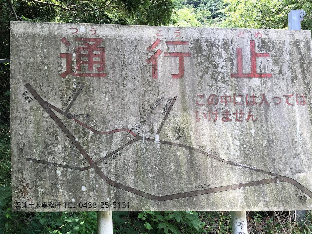 f:id:hirumesikuraimu:20160814183815j:image