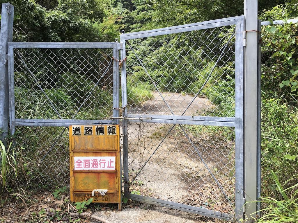 f:id:hirumesikuraimu:20160814183827j:image