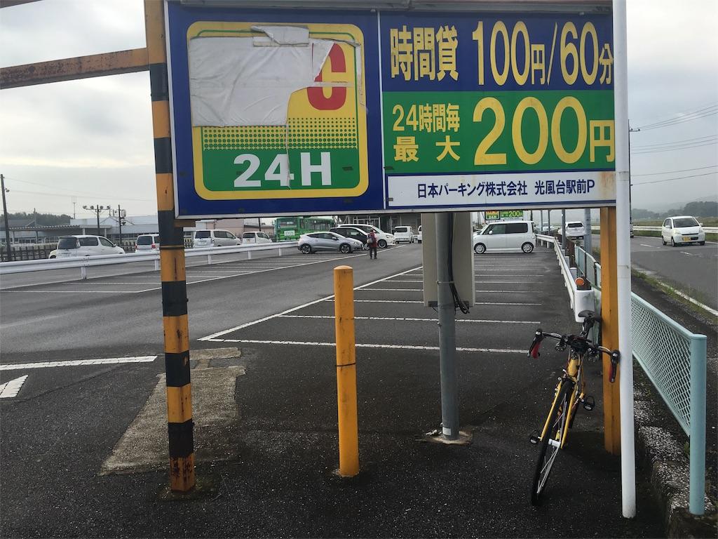 f:id:hirumesikuraimu:20161022072224j:image