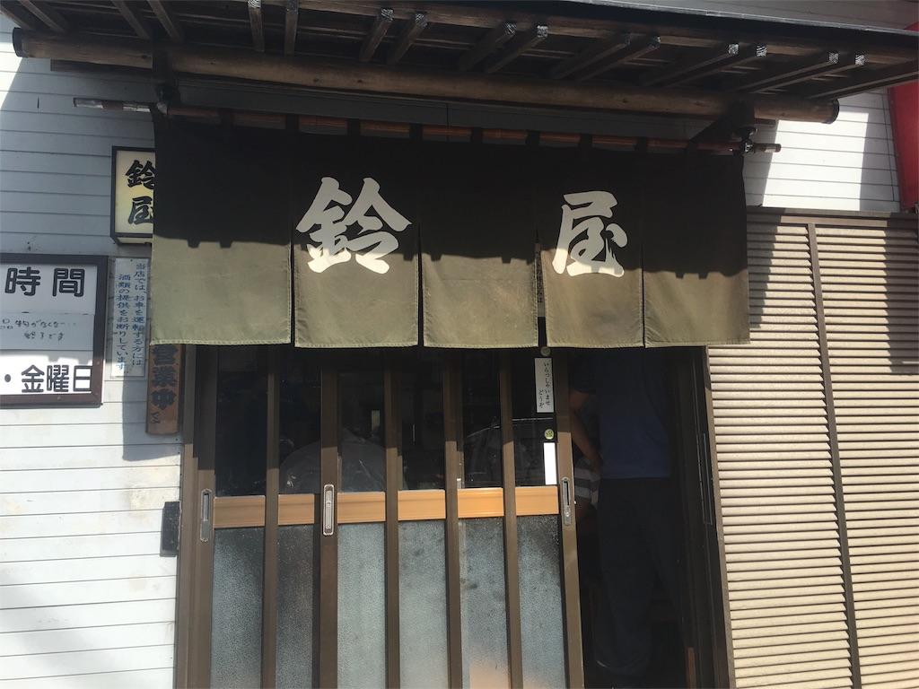 f:id:hirumesikuraimu:20161023070818j:image