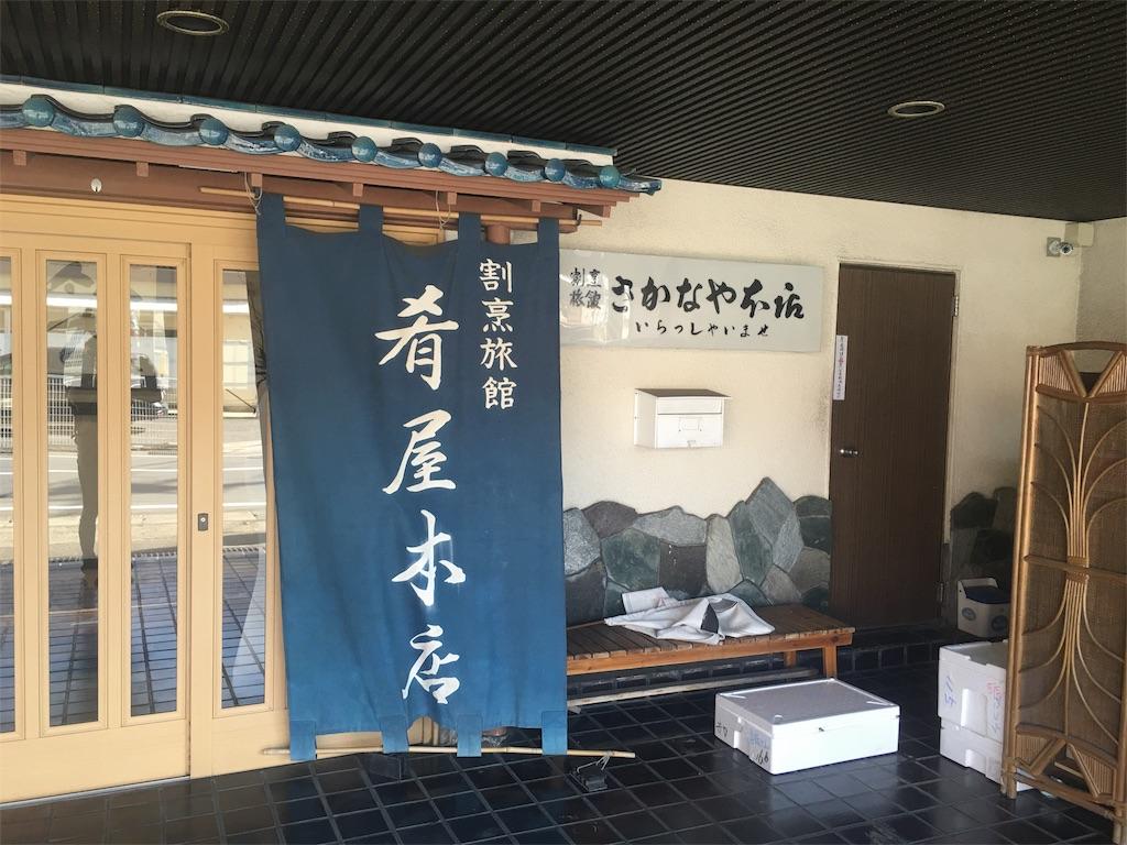 f:id:hirumesikuraimu:20170322190405j:image