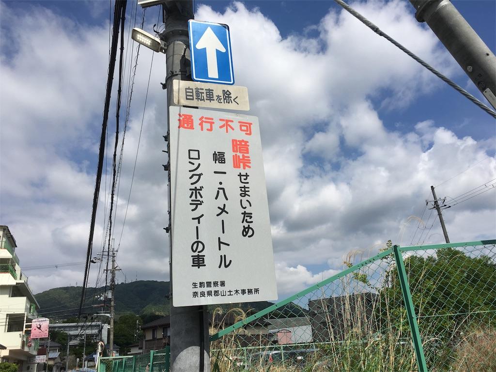 f:id:hirumesikuraimu:20180511194057j:image