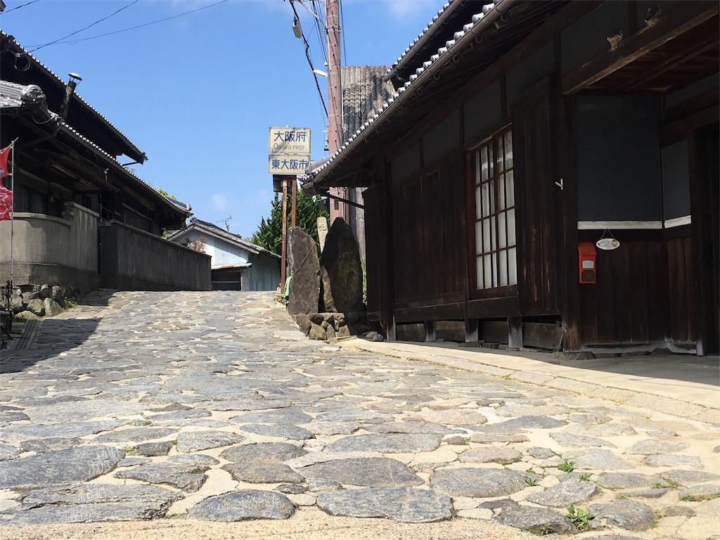 f:id:hirumesikuraimu:20180511194543j:image