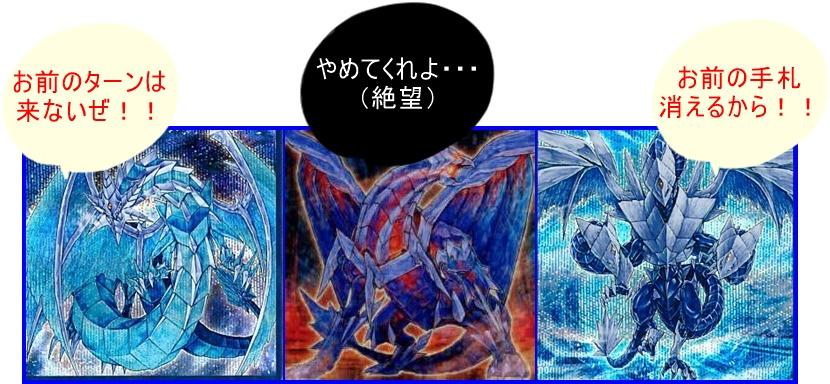 f:id:hirunehakutyou:20160918015759j:plain