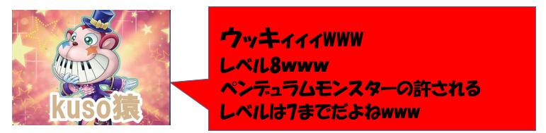 f:id:hirunehakutyou:20161102213728p:plain