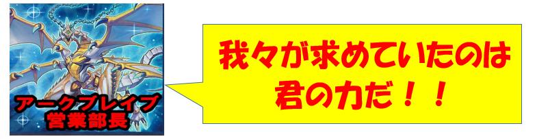 f:id:hirunehakutyou:20161102214511p:plain