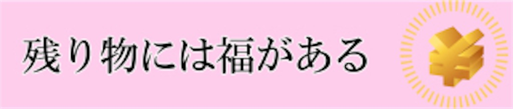 f:id:hirunehakutyou:20180127194050j:image