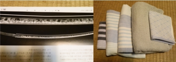 f:id:hirunesai:20170430234703j:plain