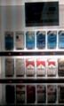 [twitter] タバコはさすがに全国同じ。不思議とマイセンアクアは売れ残る
