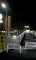 [twitter] 東京ならこういう街灯はことごとく消えているはず。消せと言ってい