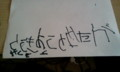 [twitter] [親バカクイズ]子供がとある地名をひらがなで書きました。なんて書い