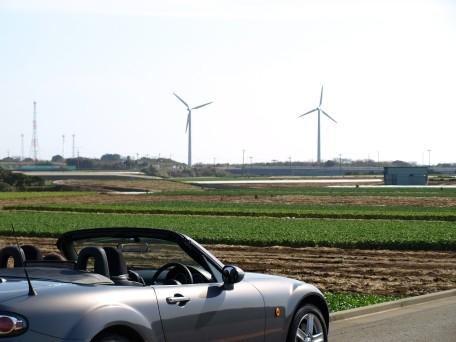 宮川公園の風車と