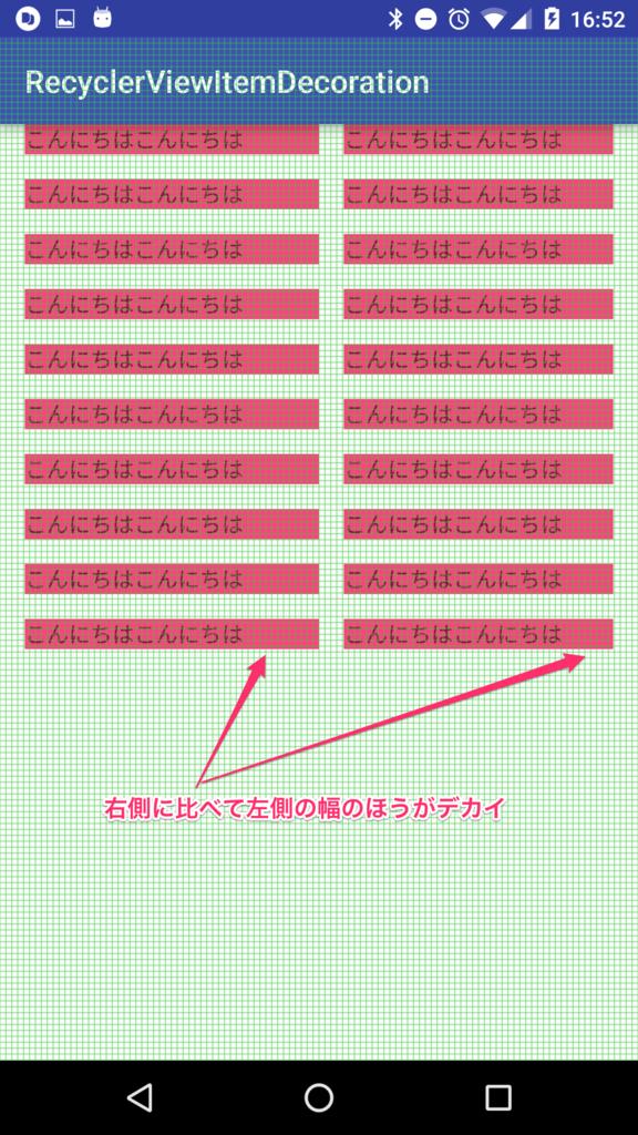 f:id:hisaichi5518:20160716180516p:plain