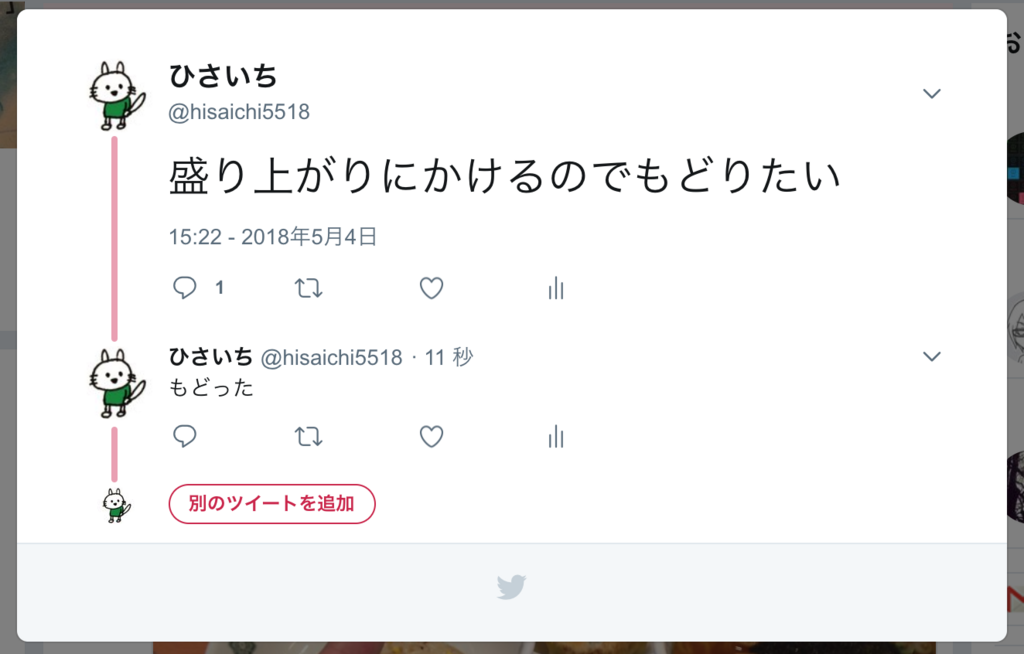 f:id:hisaichi5518:20180504152250p:plain