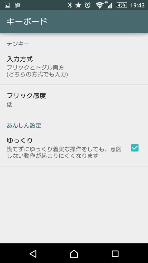 f:id:hisaitami:20161115195130p:plain