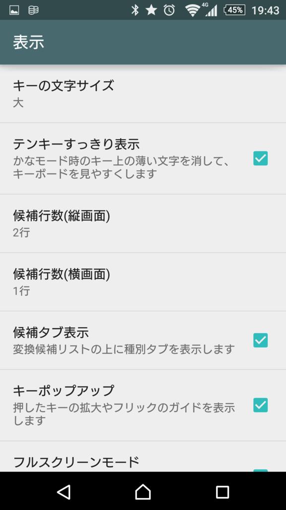 f:id:hisaitami:20161115195135p:plain