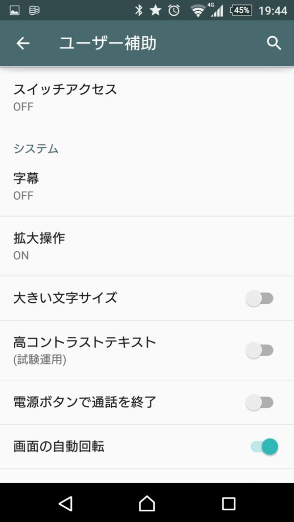 f:id:hisaitami:20161115195142p:plain
