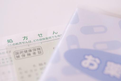 f:id:hisakatano77:20170629042241j:plain