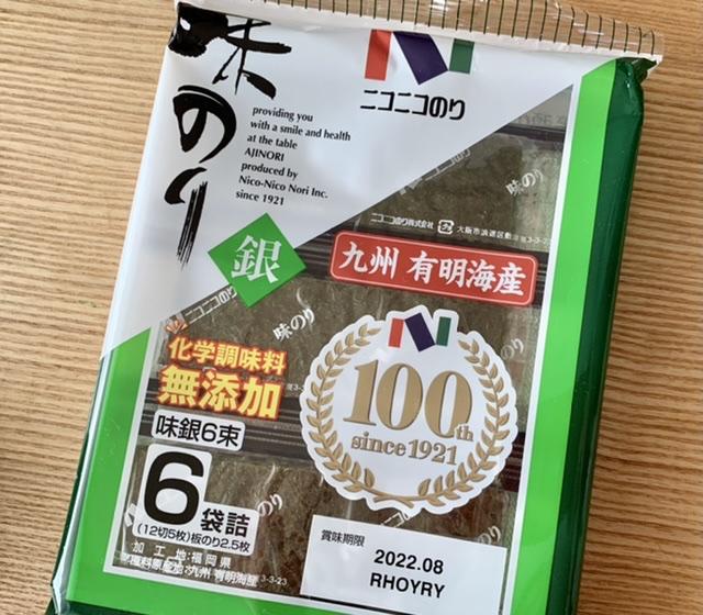 f:id:hisamatsusenkichi:20210927000909j:plain