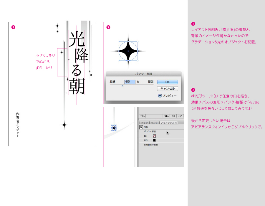 f:id:hisame2501:20160903142023j:plain