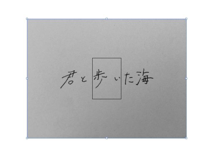 f:id:hisame2501:20170408161327j:plain