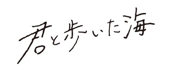 f:id:hisame2501:20170408165235j:plain