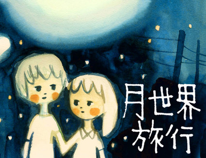 f:id:hisanor_yoshida:20130123040224j:image