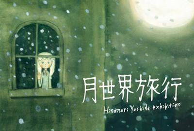 f:id:hisanor_yoshida:20130301121747j:image